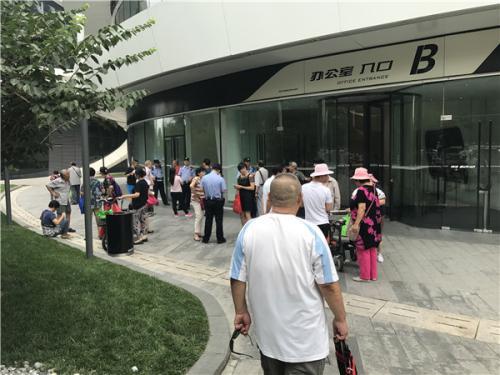 """投資人集聚華贏凱來辦公室:猶豫是否要報案"""""""