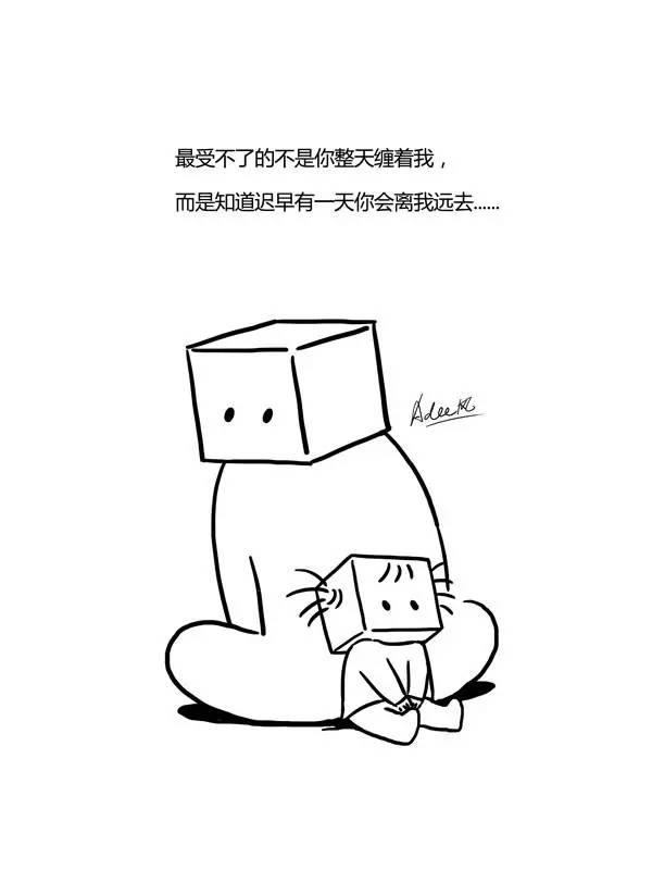 父女牵手的简笔画_萌化万千父母的父女日常漫画,笑着笑着就哭了