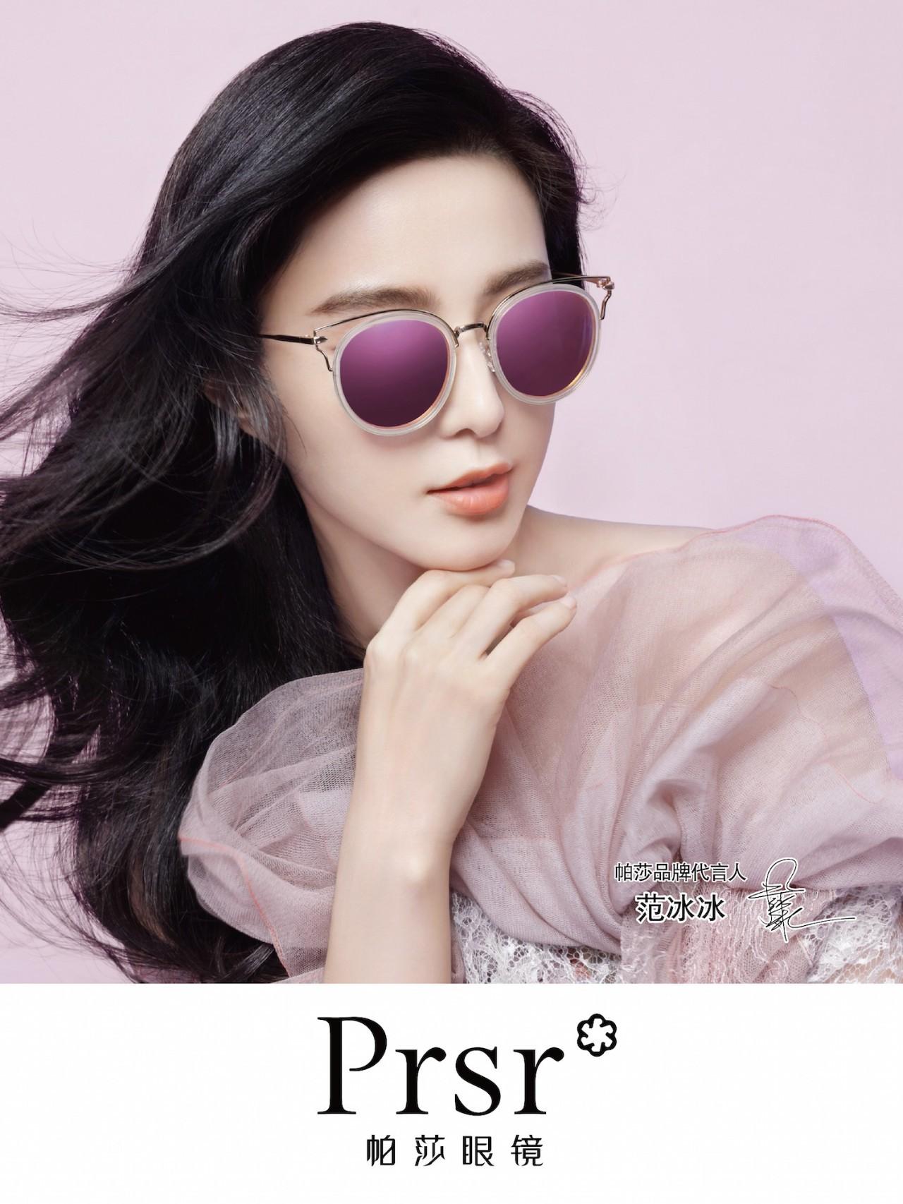 女士墨镜品牌排行_帕莎太阳镜男真的好吗价格