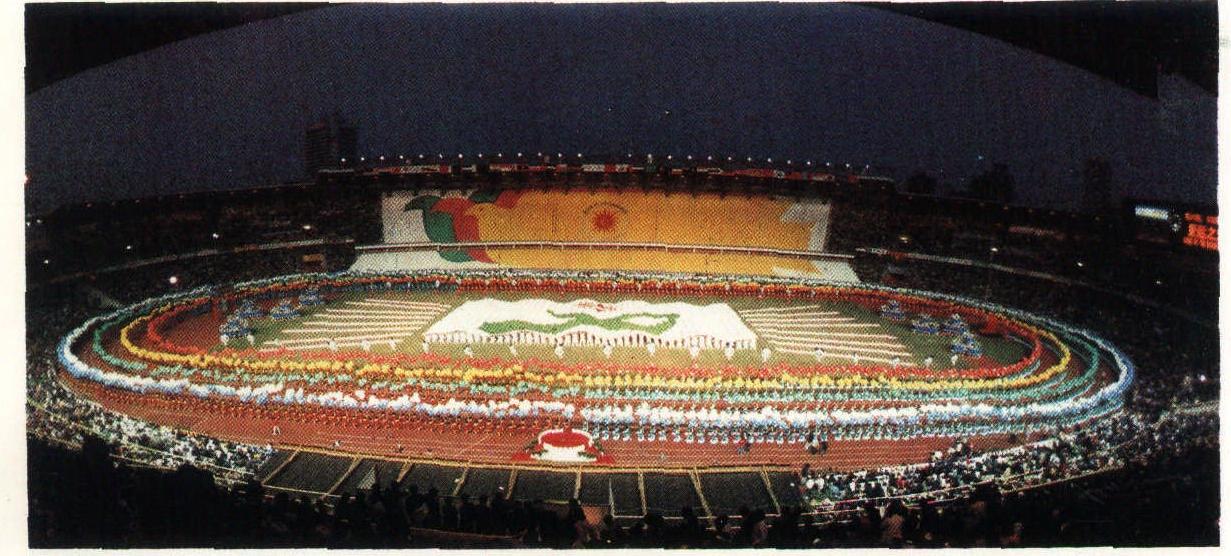 第11届北京亚运会_1990年 (27岁,属马) 第11届亚运会于1990年9月22日-10月7日在中国北京