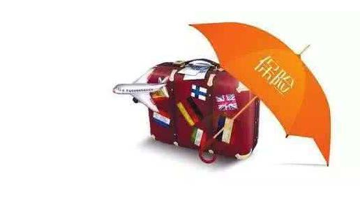 旅游意外险怎么买_好险管家:【保险问答】旅游意外险,怎么买划算?