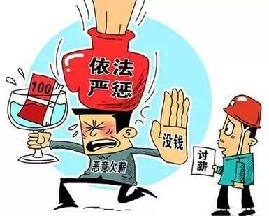 劳动保险纠纷_劳动争议纠纷中拖欠工资事实的认定