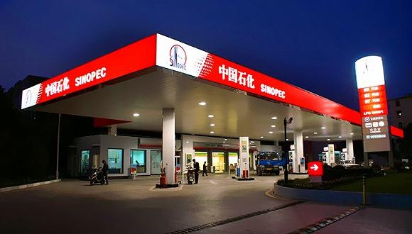 中石化加油站站长_中石化非油业务持续扩张,北京加油站开始卖车