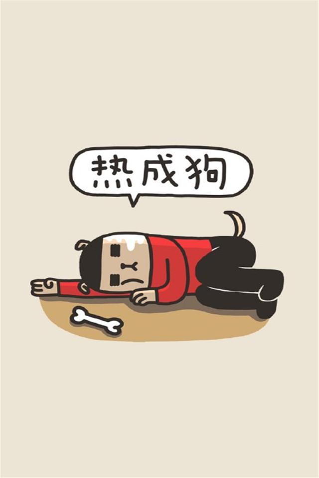 热热se_汽车 正文  天太热,杭州老板情绪中暑,骂走一半员工. .