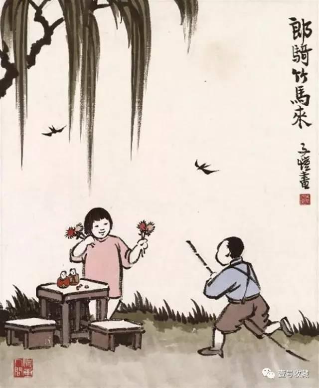 节俭有到节俭有德画_人文   成语中的中国文化