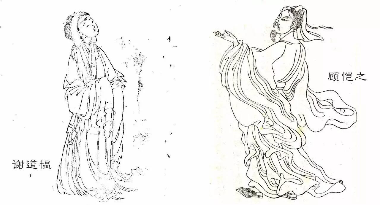 王羲之的儿子叫什么_为什么唐朝以前人名多为一个字|真问真答