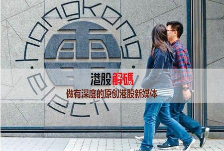 電能實業會再派特別息?還是與長江基建尋合并?