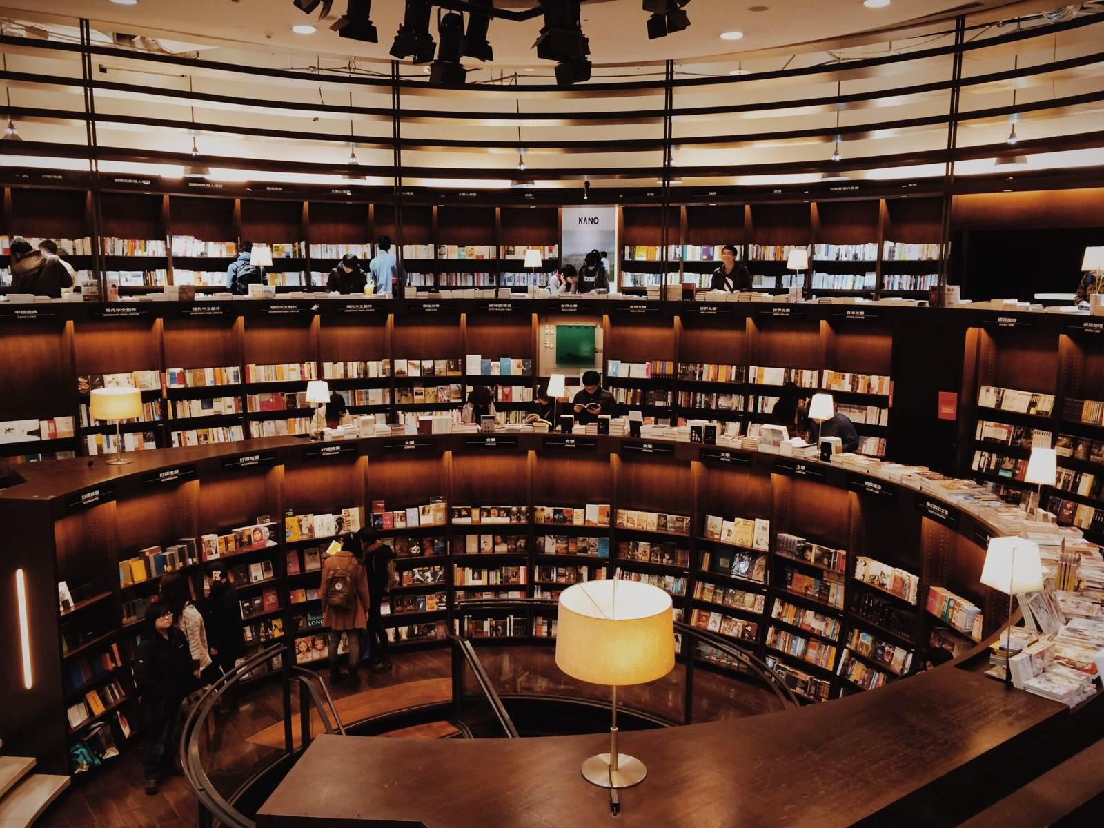 台湾诚品书店网址_吴清友的精神遗产:诚品书店的阅读之美