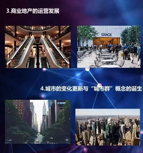 21世紀經濟發展前景_...評論】  張東方向21世紀經濟報道記者表示,高端化是公司品牌的發...