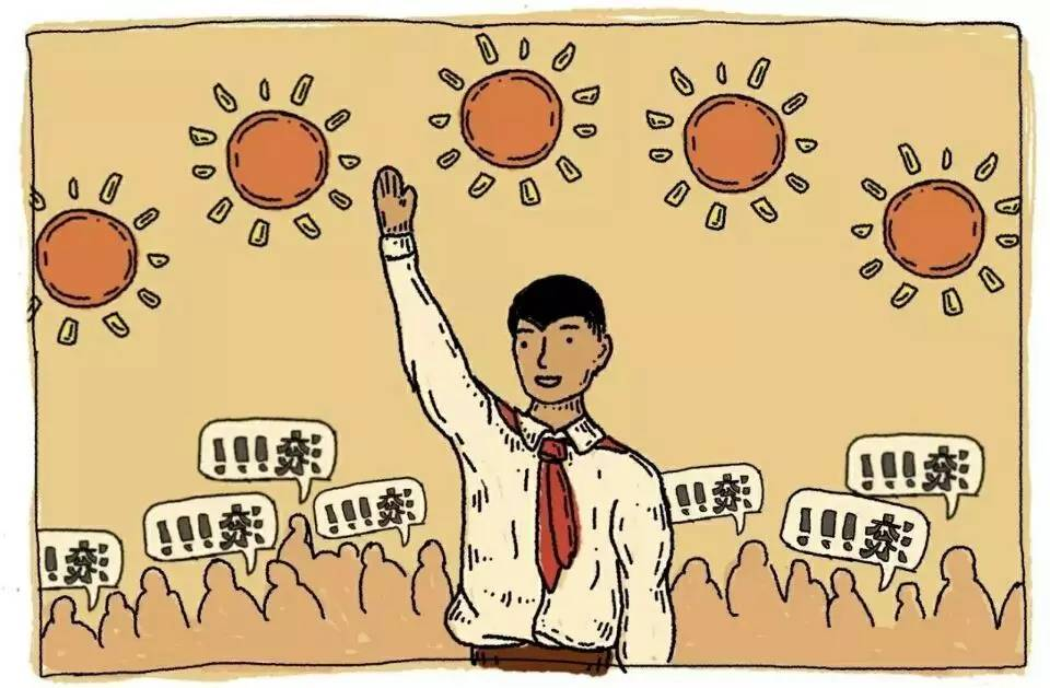 我有一个大胆的想法_太阳赖起不走了,对此我有一个大胆的想法.