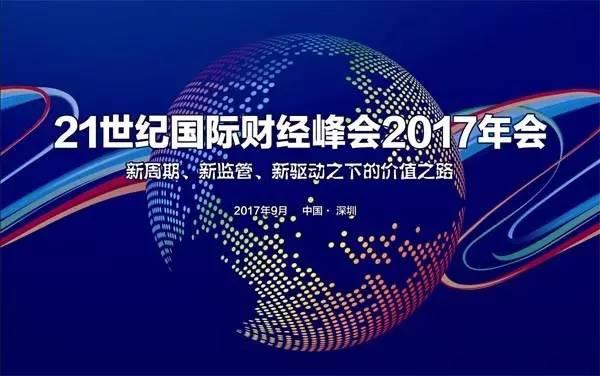 21世紀全球經濟爭奪_...貿易戰本質是在爭奪未來的創新經濟領導權