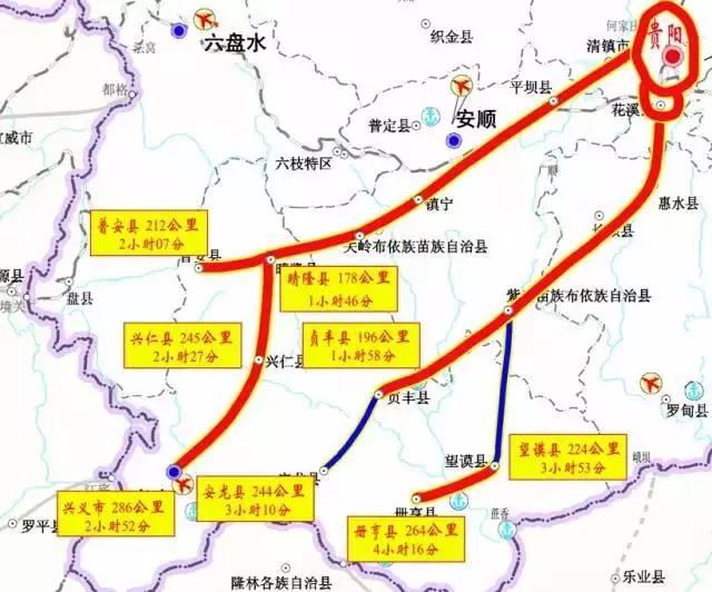 贵州赤水自驾游攻略_从贵阳出发,开车到贵州各地的里程表及路线全攻略!自驾游必备!