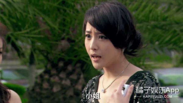 刘倩阿曼达_还记得《爱情公寓》里的拜金女阿曼达吗?她现在长这样啦!