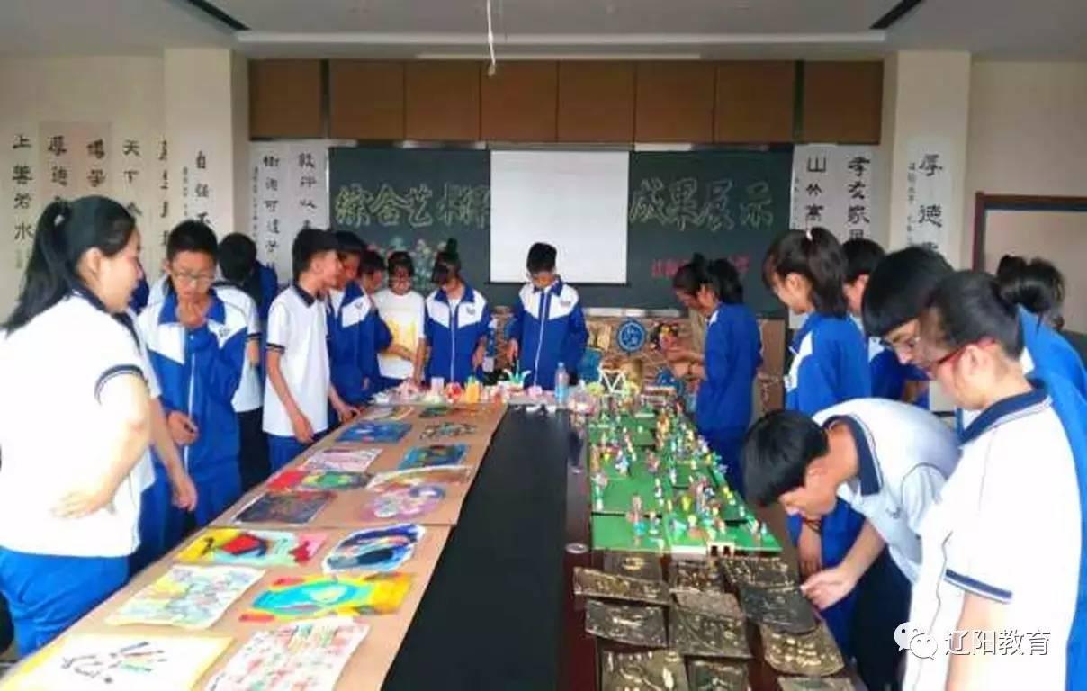 艺术活动_同学们在专职教师的引导下,艺术活动开展得有声有色,成果丰硕,达到了