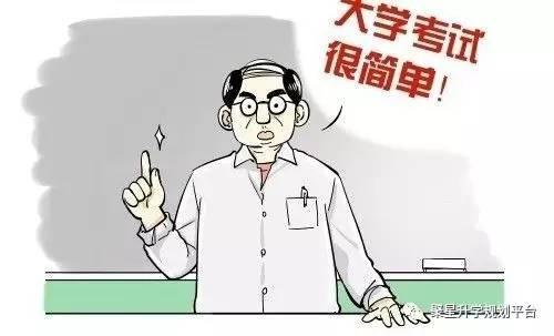 大学生活那点事漫画_【开学那点事】揭秘大学生活的真相