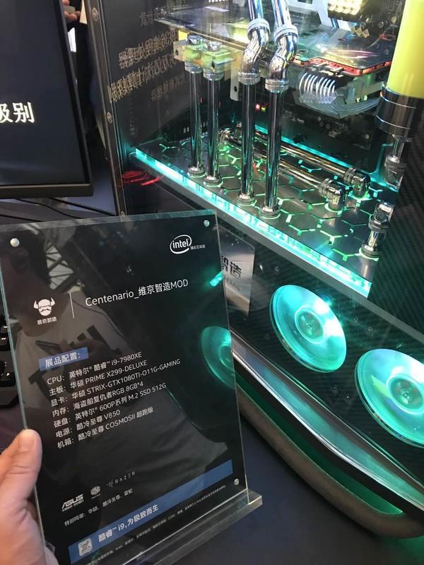 体内射粹�*��.��9i'9`_全世界第一台:intel最顶级i9主机震撼亮相cj