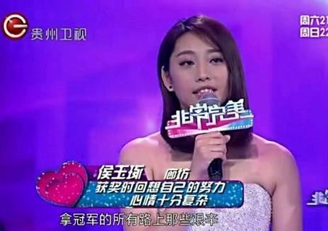 贵州电视台相亲栏目_美女世界冠军惊艳相亲节目,当众表白帅哥却惨遭拒绝