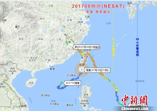 福建水利网台风路径_浙江省温丽台等地将受双台风强降水叠加影响
