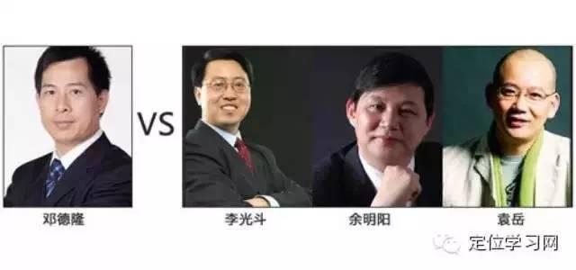 2006年许邓之争回眸:谁更适合打造自己的品牌,谁更适合购买壳牌的产品