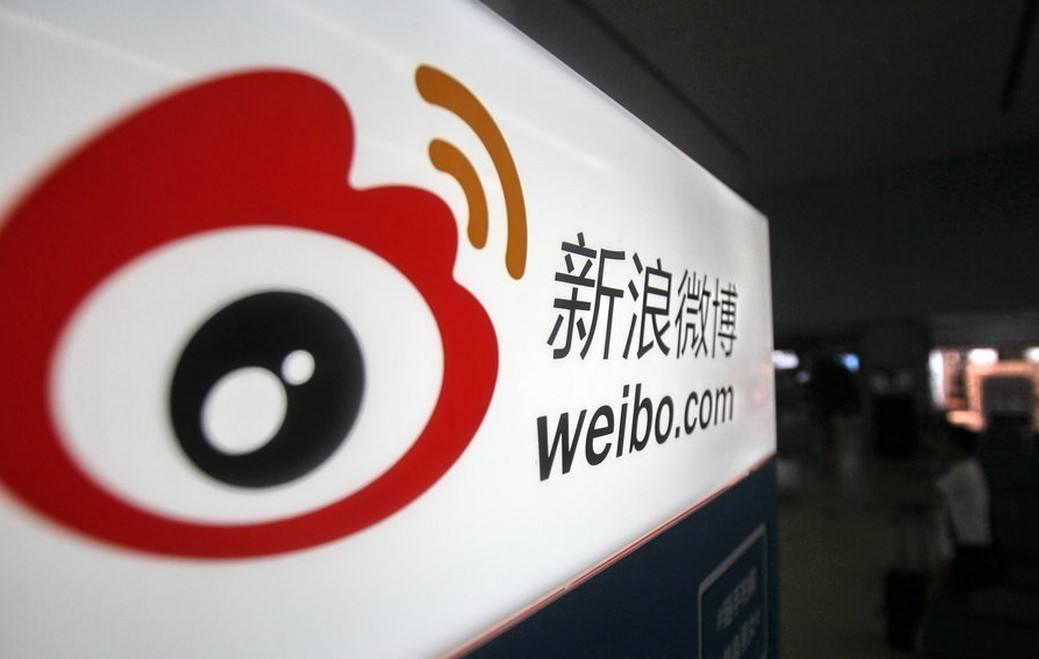 微博涉嫌違反聯邦證券法,在美遭集體訴訟 | 8月2日壞消息榜