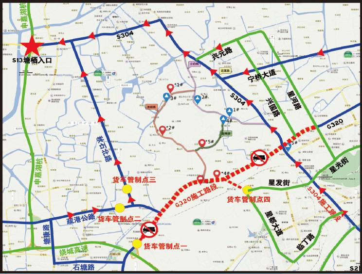 由于杭州绕城高速半山互通东向南通向320国道地面道路的匝道封闭施工