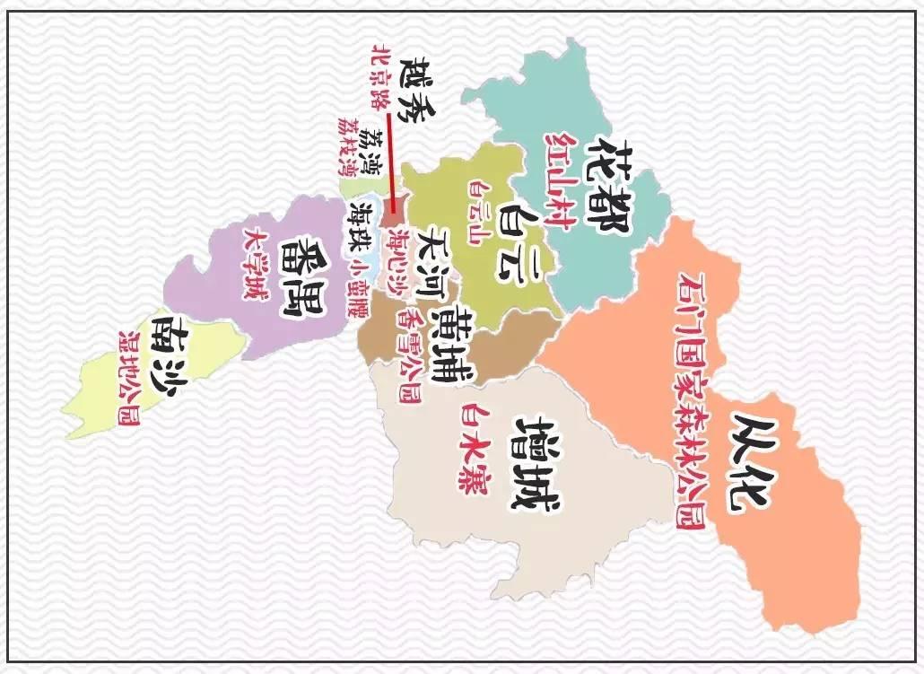 广州市地图市区地图