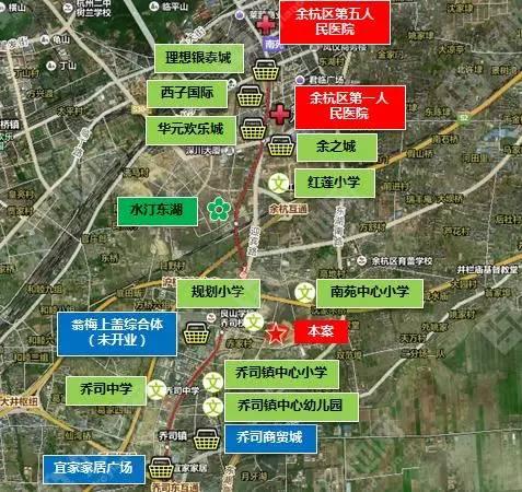 好地研究院:臨平新城b16地塊的4個價值點圖片