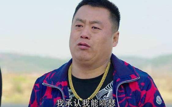 纯种金��.���/_中国可以没有嘻哈,但不能没有东北人_搜狐时尚_搜狐网