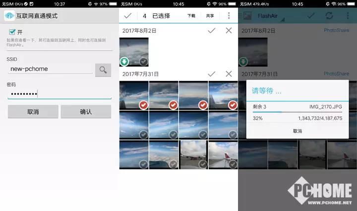 极速互联东芝FlashAir SD存储卡W-04评测