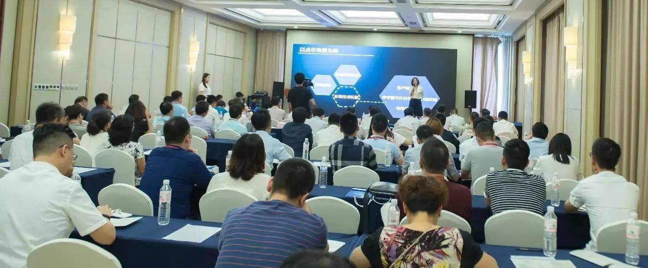 中国第一个商品市场区块链应用正式启动