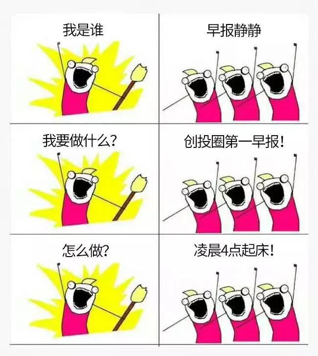 卡通红�_最高法宣判王老吉、加多宝共享红罐包装;BAT、京东780亿元投资